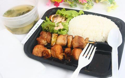 Kitchen Japan - Parkson CT