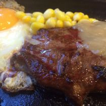 Beefsteak Hai Con Bò - Nguyễn Thị Minh Khai