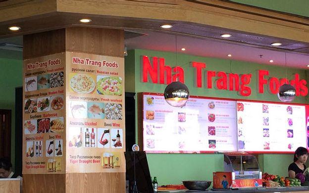 Nha Trang Center, 20 Trần Phú Tp. Nha Trang Khánh Hoà