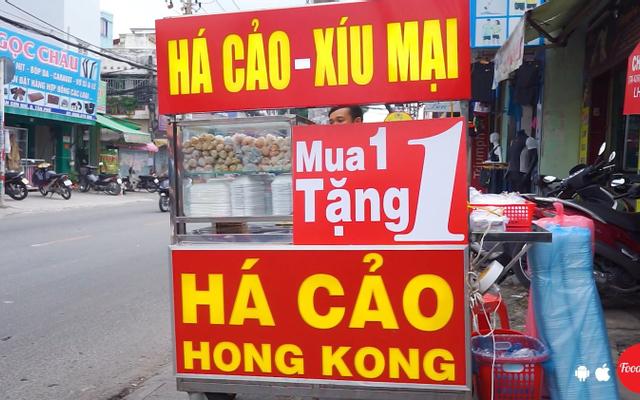 388 Lê Quang Định, P. 11 Quận Bình Thạnh TP. HCM