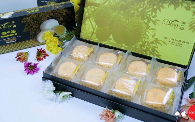 Madame Hương Dessert - Nguyễn Chí Thanh ở Hà Nội